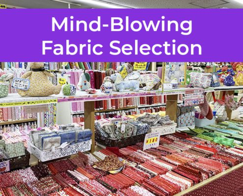 If you love fabric shopping or looking for craft accessories, Nippori Fabric Town will not let you down with its 1 km of shops full of sewing supplies.